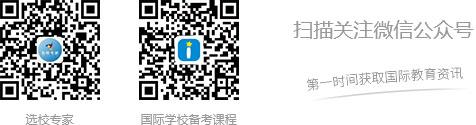 IEEF预见未来 2019上海国际教育展活动圆满落幕