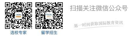 最权威上海国际学校择校指南,你值得拥有!