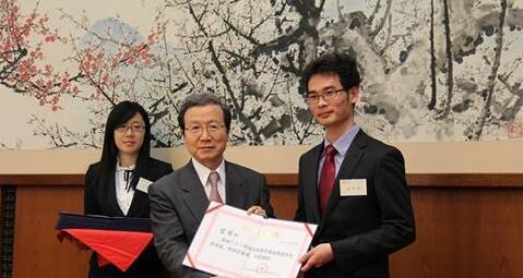 驻日使馆通知 2017年优秀自费留学生奖学金申报开始实施