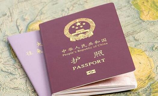 新加坡留学 行前准备之身份证明材料篇