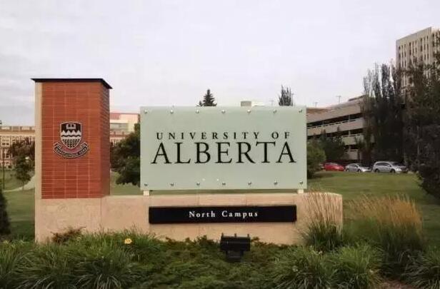 加拿大留学 这些小省份的大学值得去吗?