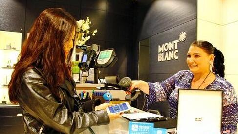 为方便中国学生消费 加拿大电子付款可选人民币