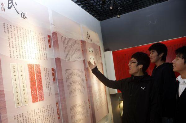 《2017海外侨胞现状》报告发布 韩国留学生首选中美