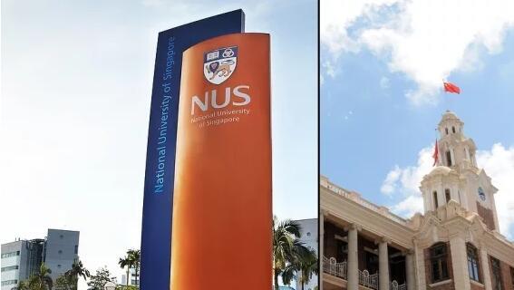 新加坡国立大学 VS 香港大学 亚洲顶尖大学如何选?