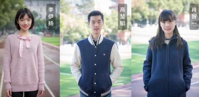 武外英中3名同学获英国剑桥大学预录取