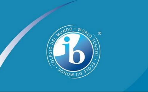 IB课程全解介绍及适合人群