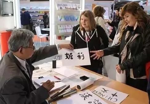 汉语热,超过300所德国中小学已开设中文课程