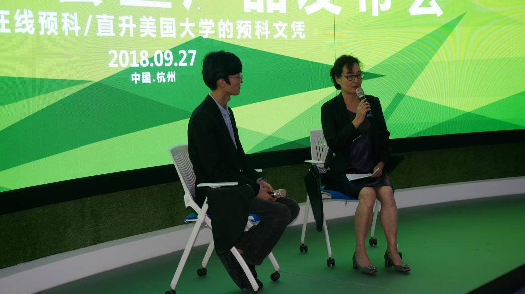 用智能化和专业化开启留学服务新时代―专访青瓜教育创始人王玲