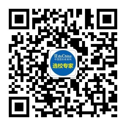 快讯|北大附属实验学校校园说明会即将来袭!