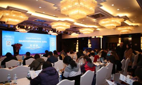 择校倒计时:权威专家齐聚北京,解读最新国际学校招生政策