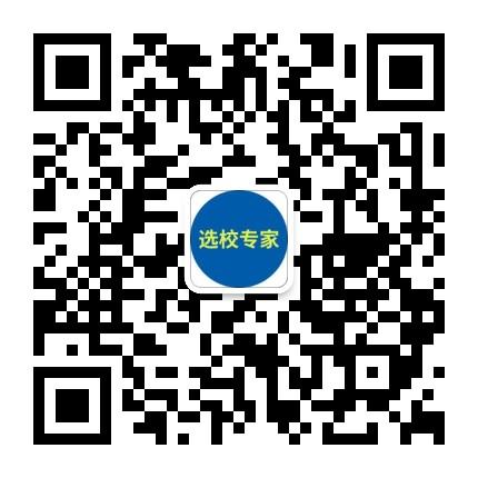 上海国际学校5月份开放日大汇总,择校家长速速收藏!