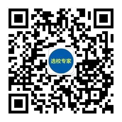 深圳(南山)中加学校招生简章