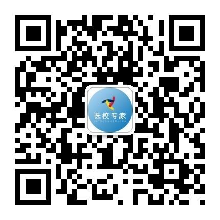 IEEF预见未来|2019上海国际配资查询 展活动圆满落幕