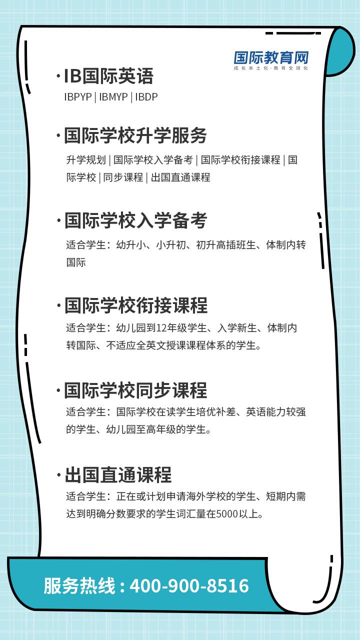 广州二中国际部学费一年多少?