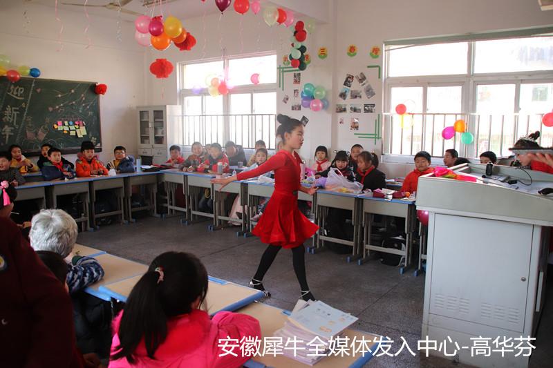 滁州市清流小学各班级组织开展2020年元旦庆祝活动