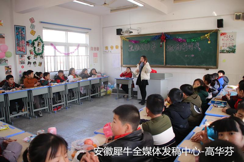 滁州市清流小学举办文艺汇演欢庆2020年元旦佳节