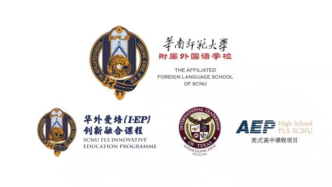 粤港澳国际教育示范区的建设,对粤港澳的影响
