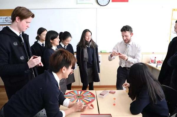 2020上海包玉刚实验学校IBDP数据公布