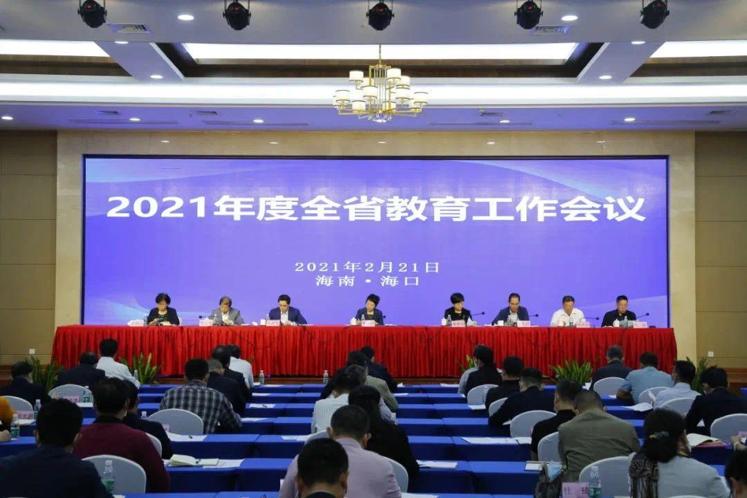 海南将新增签约2所以上国际学校,江东国际教育新区启动招商