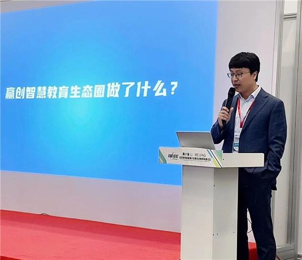 新东方Kids+携手赢创教育 亮相北京教育装备展