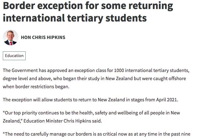官宣!新西兰开放1000名留学生陆续入境!