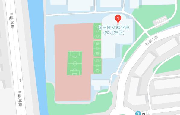 包玉刚实验学校松江校区地址在哪?