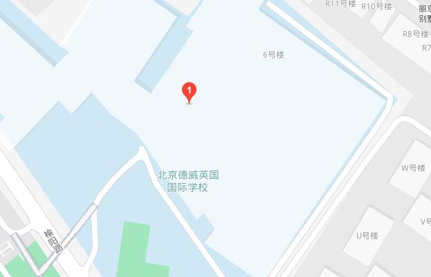 北京德威英国国际学校