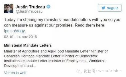 特鲁多发总理特令:华人移民福利又增加了!