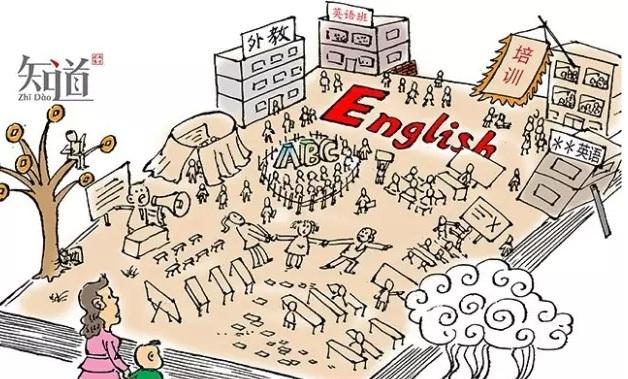 双语幼儿园孩子赢在起跑线?