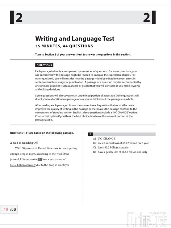 新PSAT官方样题解读 新SAT考试的基本雏形