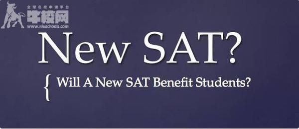 最后两次旧SAT考试或成为史上最容易拿高分的考试