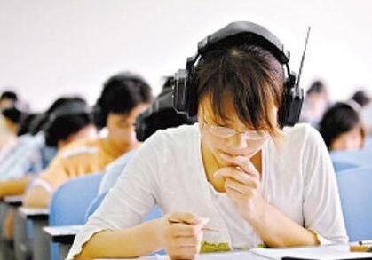 托福听力精听技巧解析