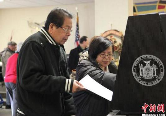 美亚裔集会最高法院 吁名校招生停止种族歧视