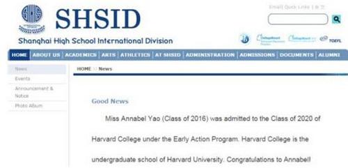被骗了:今年哈佛ED竟一个中国籍学生都没录