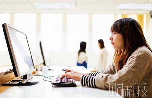 辽宁近30所高校可在线跨校得学分