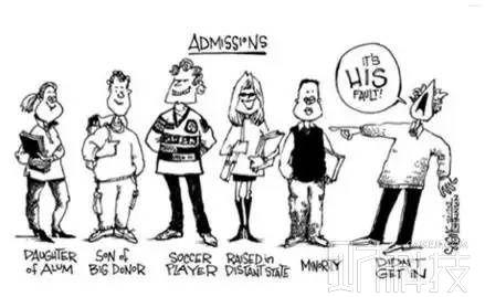 美国大学招生制度有多不公平?