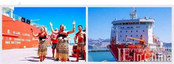 总盘点 | 新西兰2015年大事年表!