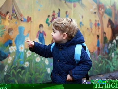 英国乔治王子第一天上幼儿园 父母公布照片纪念