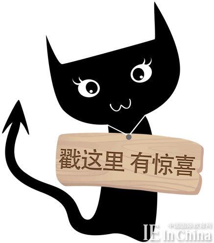 2015美国留学日历 留学大事件岂能错过!