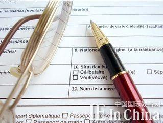 澳洲留学签证常见问题有哪些?
