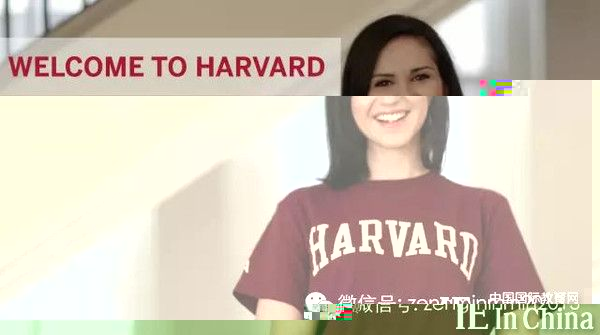 哈佛留学生告诉你  如何才能被哈佛大学录取