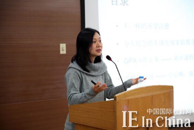 """美国低龄留学行业分享会""""于1月9日在逸夫会议中心召开"""