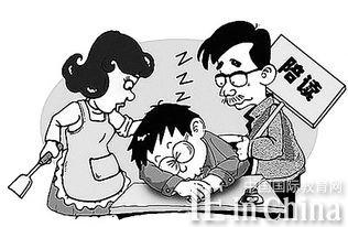 低龄留学不放心 盘点家长可以陪读的留学国家