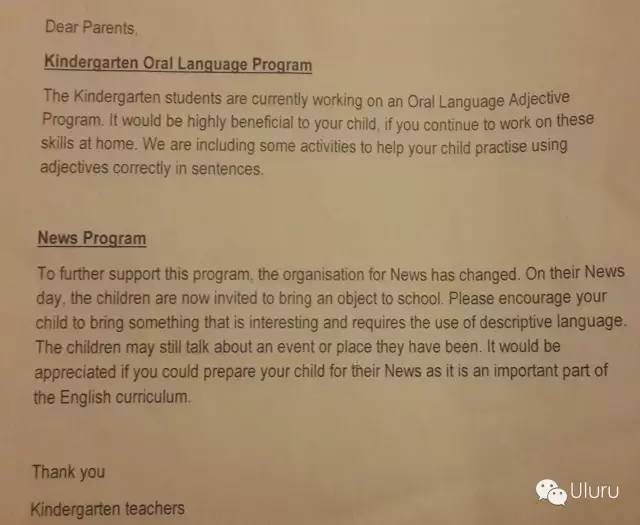 澳洲小学是如何教英语语法的?