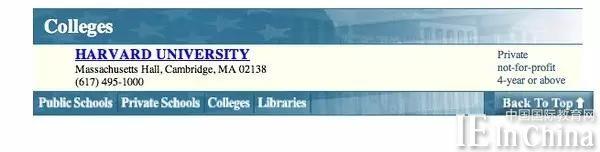 怎么确认我申请的美国大学是正规的呢?