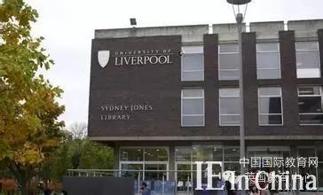 成绩不好?一招搞定利物浦大学