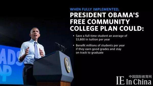 2016奥巴马国情咨文  让每个美国人都上得起学!