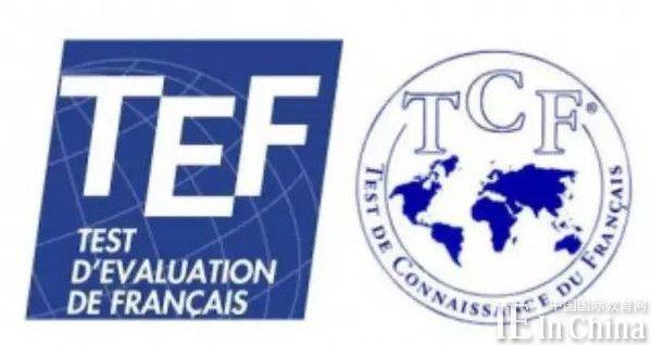 注意!2016年起预签证法语水平考试费用变更