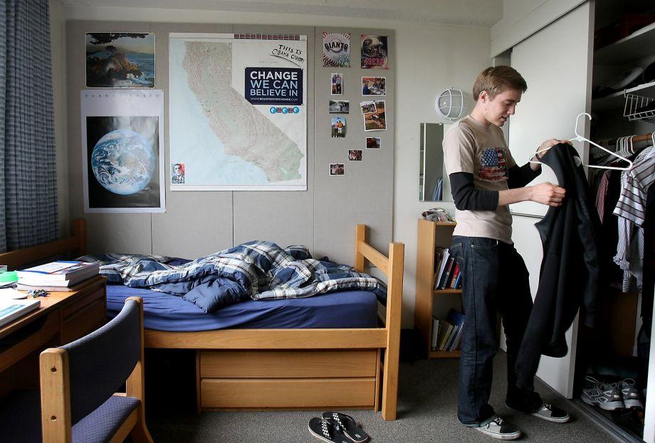 UC着手准备扩招 预计新增1.4万宿舍床位