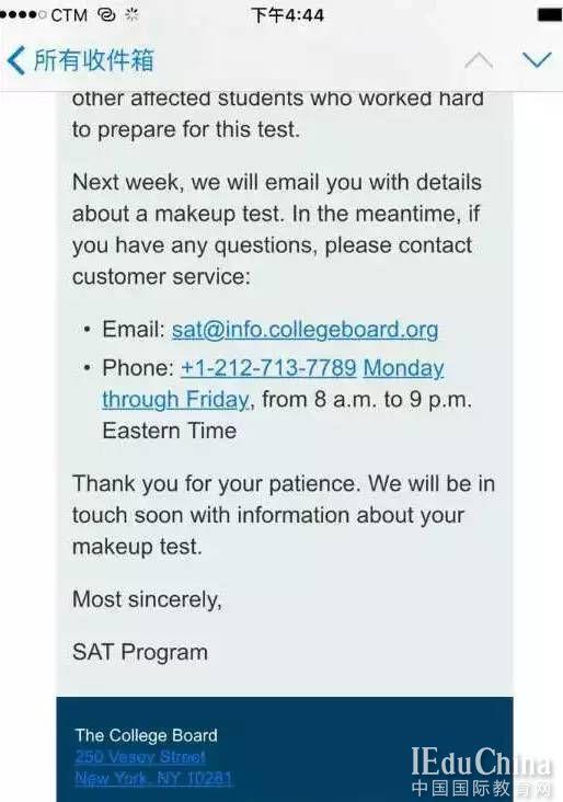 1月SAT考试我国三大国际学校考点都取消
